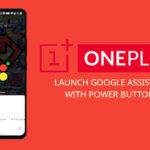 google assistant power button